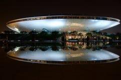 Het centrum van de cultuur bij nacht Royalty-vrije Stock Afbeeldingen