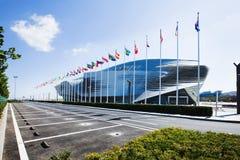 Het centrum van de Dalian internationale conferentie Royalty-vrije Stock Afbeelding