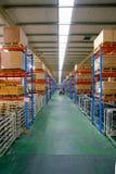 Het Centrum van de Opslag van de Logistiek van Minsheng van Chang'an Stock Foto's