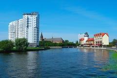 Het centrum van de Rivier van Kaliningrad en Pregolya- Royalty-vrije Stock Afbeelding