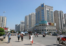 Het Centrum van de Stad van China Royalty-vrije Stock Fotografie