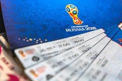 Het Centrum van de het Trefpuntetikettering van FIFA, Moskou, Rusland - April 2018 Stock Foto