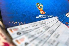 Het Centrum van de het Trefpuntetikettering van FIFA, Moskou, Rusland - April 2018 Stock Fotografie