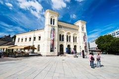 Het Centrum van de Vrede van Nobel stock afbeeldingen