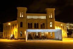 Het Centrum van de Vrede van Nobel stock foto