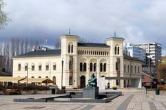 Het Centrum van de Vrede van Nobel in Oslo Stock Afbeeldingen