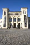 Het Centrum van de Vrede van Nobel in Oslo, Noorwegen royalty-vrije stock fotografie