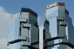 Het centrum van Lippo Royalty-vrije Stock Afbeelding