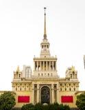 Het Centrum van Shanghai Exhibiton Royalty-vrije Stock Afbeeldingen