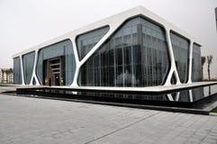 Het centrum van Vistor Royalty-vrije Stock Foto