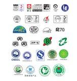 Het certificaatreeks van emblemen en van symbolen Stock Afbeelding