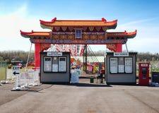 Het Chinese Festival van de Lantaarn Stock Foto's