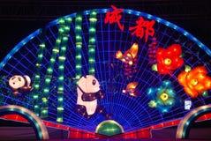 2014 het Chinese festival van de Nieuwjaarlantaarn Royalty-vrije Stock Foto's