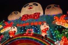 2014 het Chinese festival van de Nieuwjaarlantaarn Stock Afbeelding