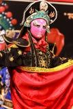 Het Chinese Gezicht die toont - Chengdu, China veranderen Stock Afbeelding