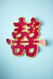 Het Chinese huwelijkshuwelijk schrijven Stock Foto's