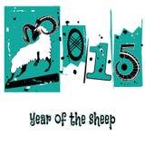Het Chinese jaar van de symbool vectorgeit 2015 Royalty-vrije Stock Fotografie