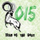 Het Chinese jaar van de symbool vectorgeit 2015 Royalty-vrije Stock Foto's