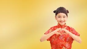 Het Chinese meisje houdt van u stock foto