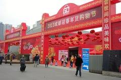 het Chinese nieuwe jaar die van 2013 in Chengdu winkelen Royalty-vrije Stock Afbeeldingen