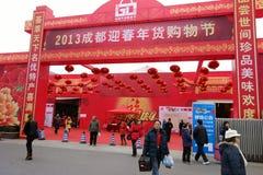 het Chinese nieuwe jaar die van 2013 in Chengdu winkelen Stock Foto's