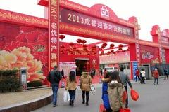 het Chinese nieuwe jaar die van 2013 in Chengdu winkelen Stock Fotografie