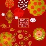 het Chinese nieuwe jaar van 2019 royalty-vrije stock afbeeldingen