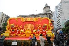 het Chinese nieuwe jaar van 2012 in Macao Stock Afbeelding