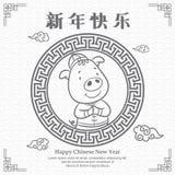 Het Chinese nieuwe jaar van de groetkaart met de illustratie van het beeldverhaalvarken, met patroon achtergrondornament, is de C royalty-vrije illustratie