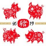 het Chinese nieuwe jaar van 2019 Reeks van dierenriemsymbool van het jaar - varken Gevormde varkens en Chinese hiëroglief - varke royalty-vrije illustratie