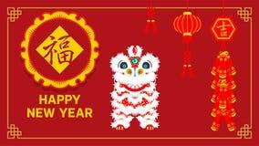 Het Chinese nieuwe ontwerp van de de groetkaart van jaarlion dance vector illustratie