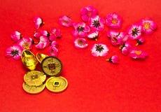 Het Chinese Nieuwjaar siert III royalty-vrije illustratie