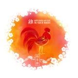 Het Chinese Ontwerp van de Nieuwjaar feestelijke vectorkaart met haan, dierenriemsymbool van het jaar van 2017 vector illustratie