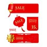 Het Chinese Ontwerp van het Nieuwjaar Stock Foto's