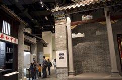 Het Chinese oude Museum Hong Kong van de huiserfenis Royalty-vrije Stock Afbeeldingen