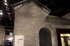 Het Chinese oude Museum Hong Kong van de huiserfenis Royalty-vrije Stock Foto's