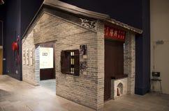 Het Chinese oude Museum Hong Kong van de huiserfenis Royalty-vrije Stock Fotografie