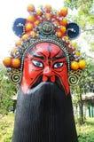 Het Chinese park van de tentoonstellingsthyme Stock Fotografie