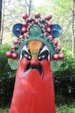 Het Chinese park van de tentoonstellingsthyme Stock Foto