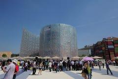 Het Chinese Paviljoen van de Wereldexpo Letland van Shanghai van 2010 Royalty-vrije Stock Foto's