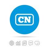 Het Chinese pictogram van het taalteken CN China vertaling Royalty-vrije Stock Foto's