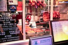 Het Chinese restaurant van de straat in de Stad van China, Londen Stock Foto