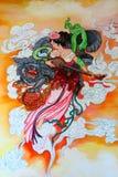 Het Chinese schilderen van de traditie op muur Stock Afbeeldingen