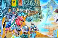 Het Chinese schilderen van oud Chinees leger Stock Foto