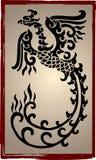 Het Chinese Silhouet van Draken - Tatoegering royalty-vrije illustratie