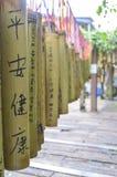 Het Chinese teken van de woordenwens, Veilig en gezond Stock Afbeelding