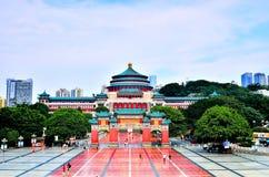 het chongqing van China Stock Afbeelding