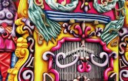 Het circus is in Stad Royalty-vrije Stock Afbeeldingen