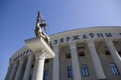 Het circus van de staat van Republiek Wit-Rusland Stock Foto's