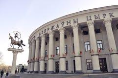 Het Circus van Minsk stock afbeelding
